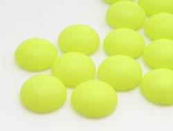 cabochons-glasnuggets-schmucksteine-rund-15-0mm-citrine-frosted-30-stuck